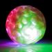 Tobar Meteor Ball - Flashing Sensory Toy
