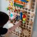My Muro Complete Set with Board - Unique Activity Board